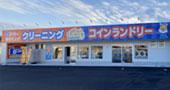 マエダクリーニング彦根市野良田町稲枝店